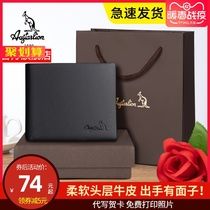 AUGTARLION wallet mens short leather 2019 new youth Tide brand Ultra-Thin head layer leather wallet
