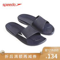 Speedo speed ratio tao Swimming pool anti-skid fast drying lightweight wear-resistant soft and comfortable mens slippers