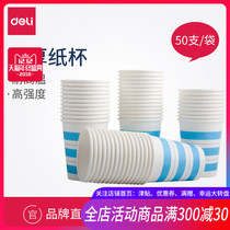 Effective paper cups set disposable cups cups home tea cups 250ml wedding thick wedding cups do