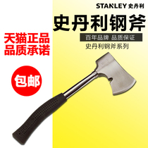 Stanley Tool Steel Axe woodworking axe logging axe garden axe high carbon steel 20oz chop axe 59-020-22