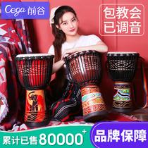 Former Valley beginner sheepskin ballad drum African drum Lijiang Yunnan childrens kindergarten standard 8 10 12 inches