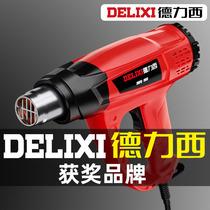 德力西热风枪小型贴膜便携烘大功率电子维修热缩膜工业吹风机烤枪