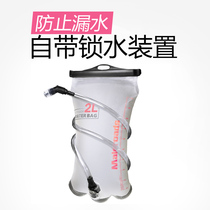 Trail running backpack drinking bag Cycling portable mountaineering water bag Long straw large capacity bag 1 5L 2L 3L white