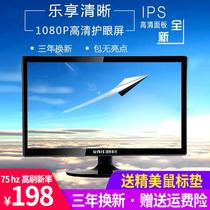New Tsinghua Unisplendour 19 inch LED computer monitor office equipment HD TV monitor display