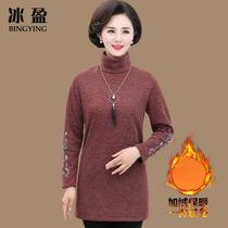 妈妈冬装加绒加厚打底衫中长版40-50岁中年女外穿毛衣老年人上衣