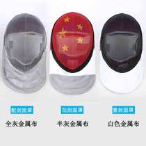 Fencing Mask Children adult fencing face protection j350n Flower heavy PEI face Protection Sabre Mask CE Certification