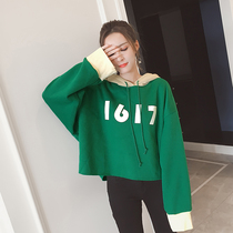The same style of autumn and winter South Korean version of loose and padded with a lovely sweater