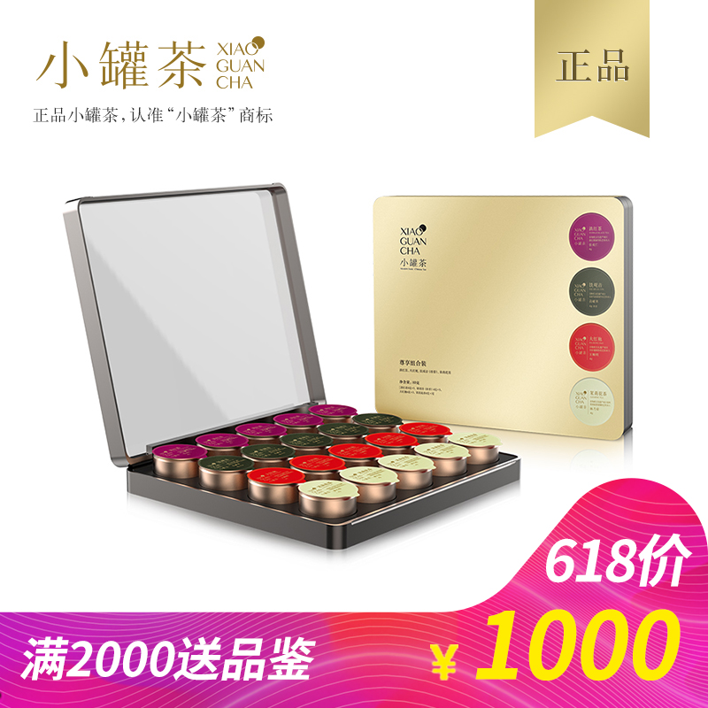 Small cans of tea classically assembled Dahongpao Tieguanyin jasmine tea gift box packed 80g gifts