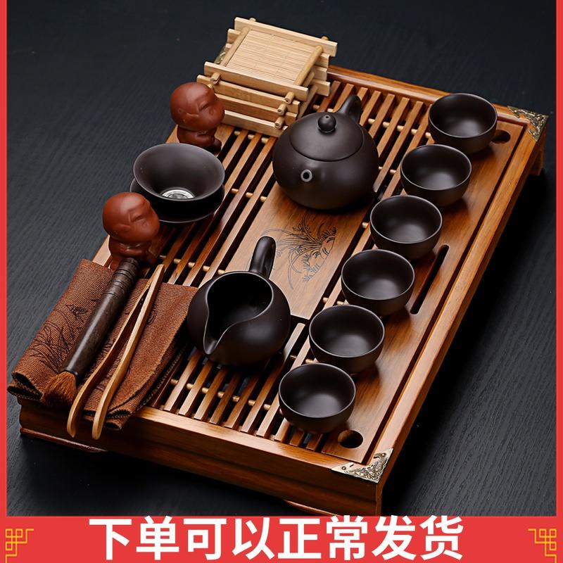 Purple sand ceramic kung fu tea set set home tea cup simple office solid wood small tea plate drawer-style tea set