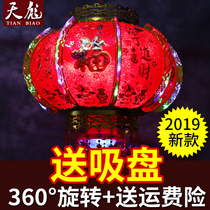New Years Day housewarming Chinese balcony Red lantern chandelier plug-in rotation colorful crystal led horse lantern decoration