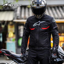 Mopinhui Italy a star Asian edition outdoor motorcycle spring and summer mesh breathable mens and womens knight riding clothing