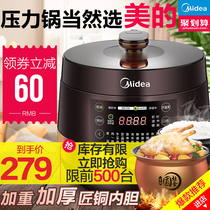 Midea electric pot home intelligent 5L high pressure rice cooker 1 Official flagship store 2 Special 3-4 authentic 5-6