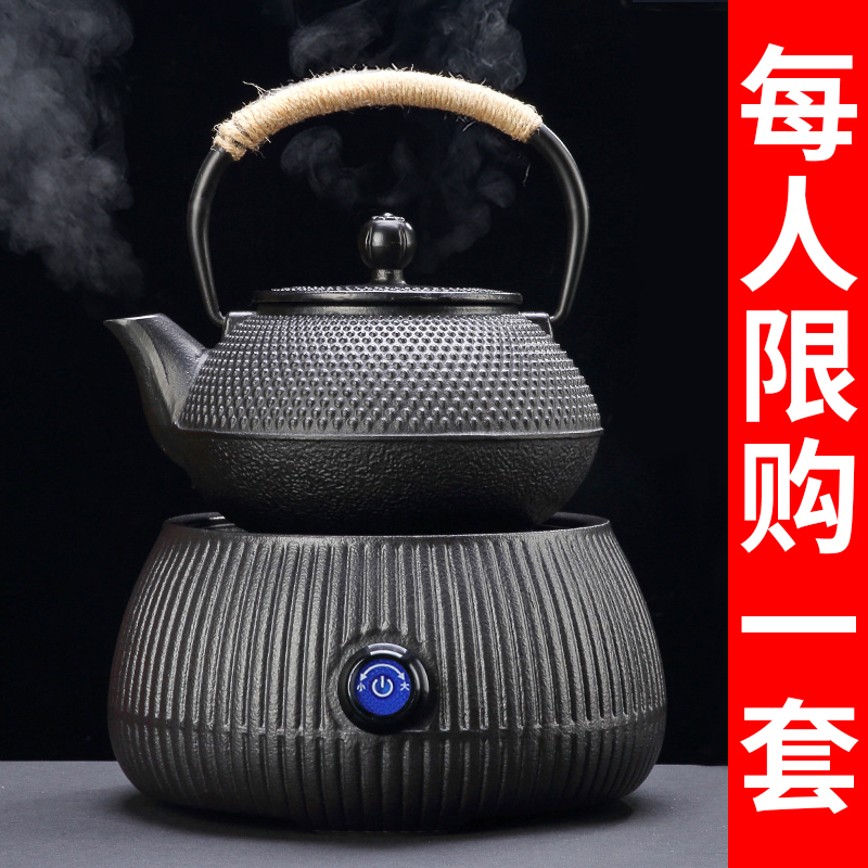 Iron pot cast iron tea maker kettle boiling kettle special Japanese tea ceremony hand-made electric pottery stove tea maker