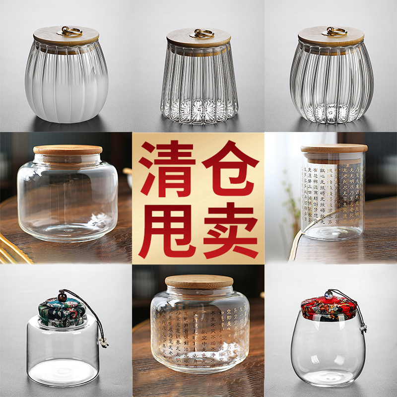 Glass tea cans with a lid sealed storage tank wooden lid storage tea can tea box tea silo wake tea can flower tea storage box