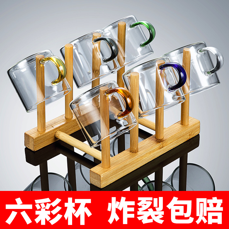 Glass Kung Fu Tea Cup Set Home guest cup set with cup rack with cup cup tea cup Japanese style