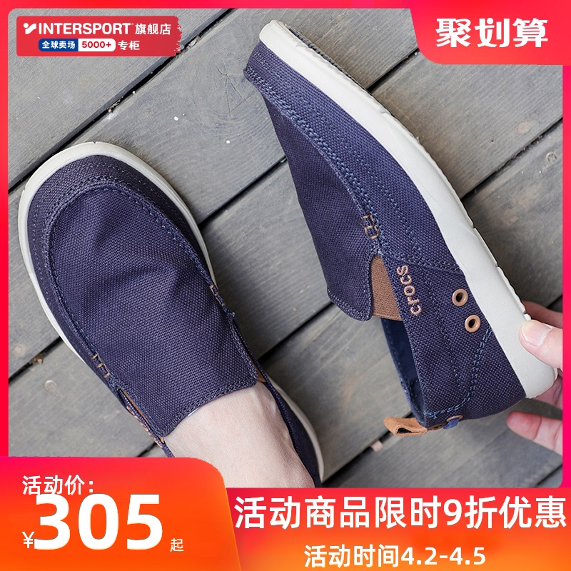 Crocs Carlo Lazy Shoes Mens Shoes Lofo Shoes Flat Feet Casual Shoes Lightweight Canvas Shoes 11270