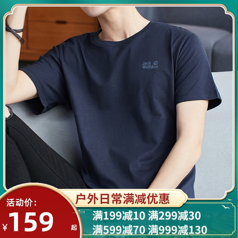 Wolf Paws official flagship store mens short-sleeved 2021 summer new loose breathable half-sleeve sweat-absorbing T-shirt fitness T-shirt