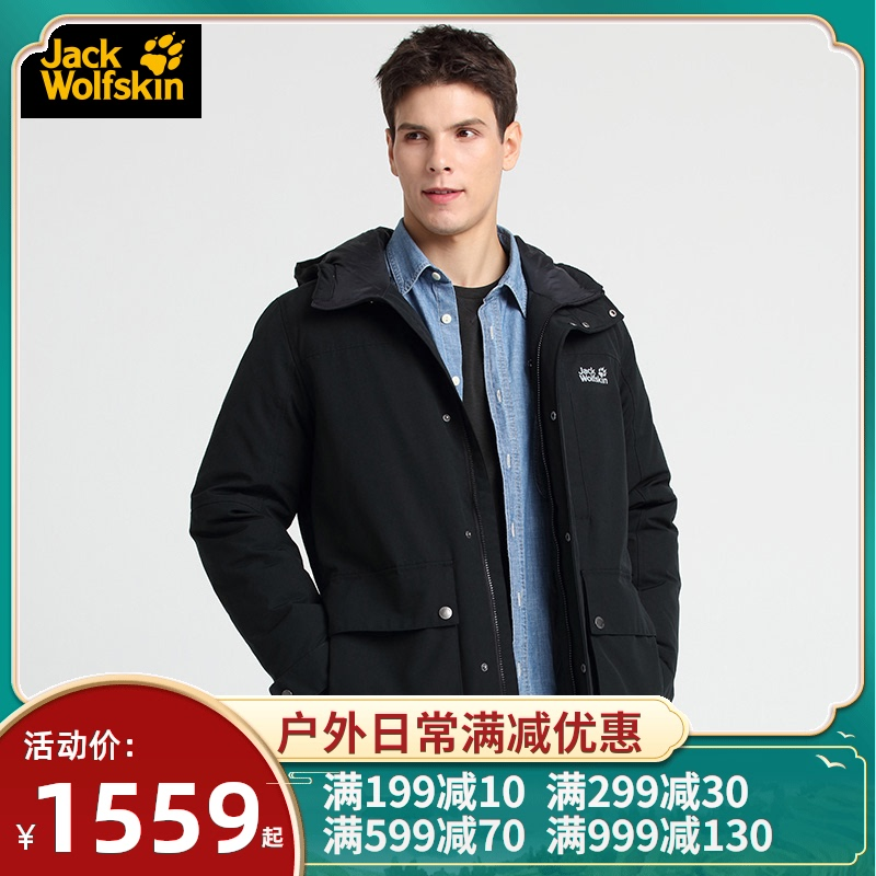 Wolf claw official flagship mens down jacket 2021 spring and autumn new waterproof warm jacket thick cotton sportswear