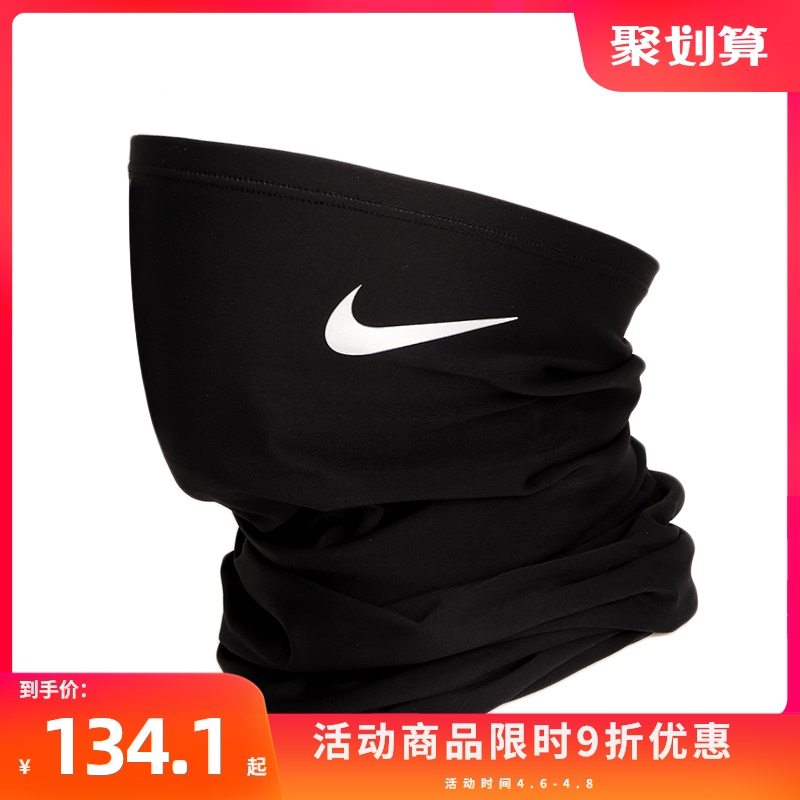 NIKE Nike official website neck 2021 spring new outdoor sports cycling running wind-proof neck set tide AC3989