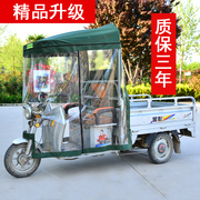 Xinyuan electric tricycle canopy hood before the front shed express cab sunshade awning tricycle shed