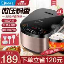 U.S. rice cooker home multi-functional smart 4L cooking rice cooker can be cooked in the official flagship store 5-6