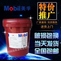 Mobil Vida 2 машина железнодорожного масла 32 68 150 ЧПУ машина шлифовальный станок лифт ЧПУ посвященный.