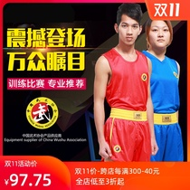 Nine-day mountain loose-packed mens and womens boxing match training clothes free fight shorts Muay Thai clothes