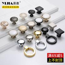 European-style single-hole pull hand round new modern 牀 wardrobe door wine cabinet chest chest round pull ring handle