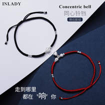 2021 new red rope couple anklet Sterling Silver Bell foot ring male and female foot rope original custom lettering birthday gift