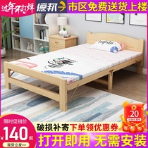 Folding bed bed Man bed home 1 2 meters simple economy solid wood bed rental childrens small bed double lunch break bed