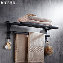 European and American space Aluminum black bath towel rack retro folding towel rack bathroom free punching towel rod bathroom Pendant
