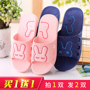 Take a bath slippers female summer indoor bath antiskid slippers male household Home Furnishing lovers summer