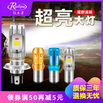 RuiLip motorcycle bulb headlights modified super bright bright flash scooter electric car LED headlights