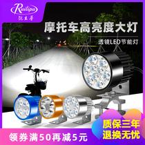 RuiLip motorcycle headlight electric car big bulb modification reversing strong light LED spot light super bright strong light external