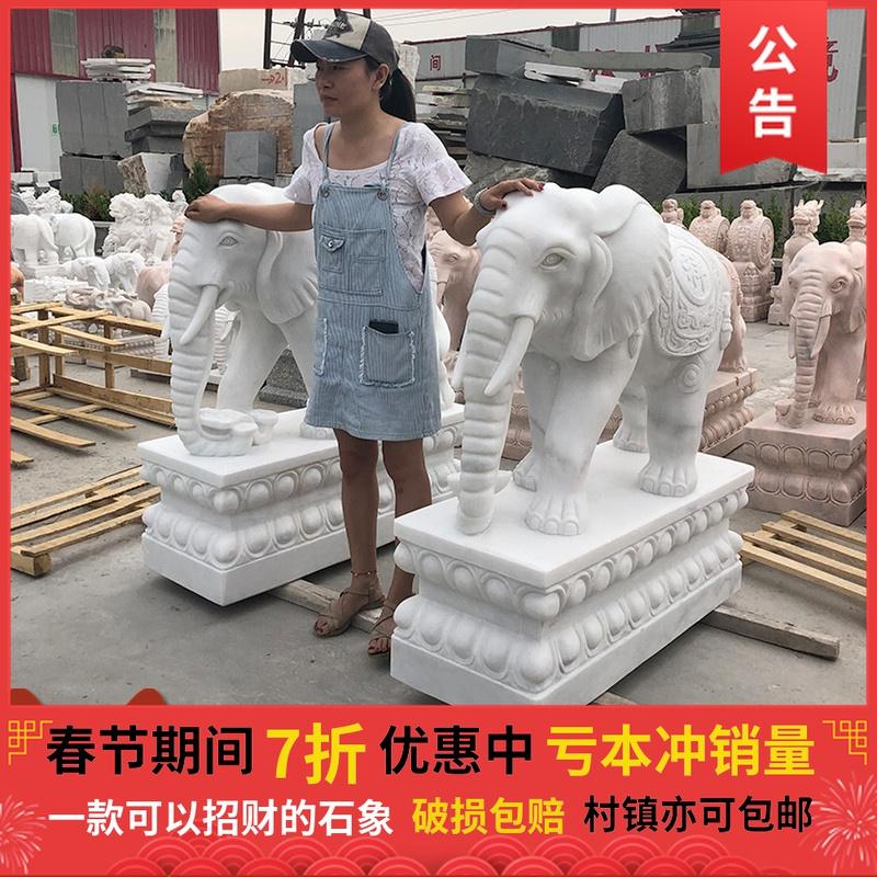 Stone-carved elephant a pair of Han Baiyu elephant town house to make money stone elephant family villa hotel door feng shui stone elephant