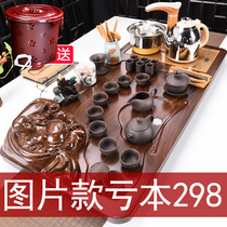Tea-making purple sand kung fu tea set family living room simple modern set of Chinese-style fully automatic all-in-one tea table