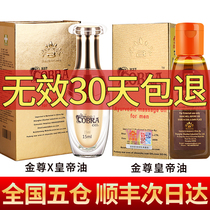 Hundred King Hall Gold statue x Emperor Oil increase growth male genuine Indian excellent King gold bottle divine Liquid Penis
