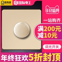 International electrician Champagne Gold panel light adjustment brightness stepless speed change lamp universal knob dimmer switch