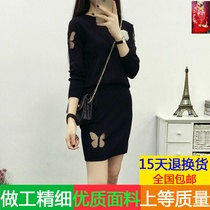 Search Korean womens Gallery Womens Mirror. Draw drunk 2018 Fall new ladies temperament knitted dress Two set
