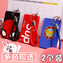 Marvel card set student campus meal card bus card protective cover with pendant plate traffic subway access control Captain card set cartoon ID card kindergarten childrens animation silicone case