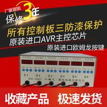 Lijian 6-way high precision electric vehicle battery capacity detector HD106 HD105 elf discharge instrument