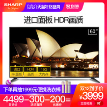 Sharp sharp LCD-60TX4100A 60 4K Ultra Clear Intelligent Network LCD TV Machine 55