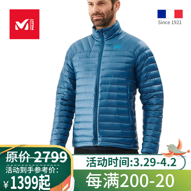 France for Le MILLET seamless technology down jacket men and women wind-proof drill-proof down vest MIV8008