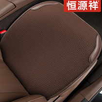 Hengyuanxiang winter car cushions without back-to-back three-piece sets without bundling breathable ice silk linen four-season universal seat cushions