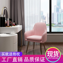 Nordic ins chair mesh red makeup chair desk chair dressing chair dining chair Home restaurant back chair nail stool