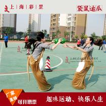 袋鼠跳跳袋大人运瓜儿童布袋跳蹦成人幼儿园户外活动器材训练袋
