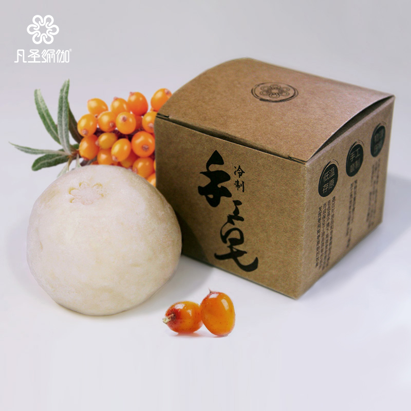 Van St. Yogas new natural sea buckthorn cold grinding 皁 hand皁 cold 皁 wash face cleansing 皁 FX002