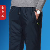 Winter Outdoor wear mens winter warm velvet loose cotton pants