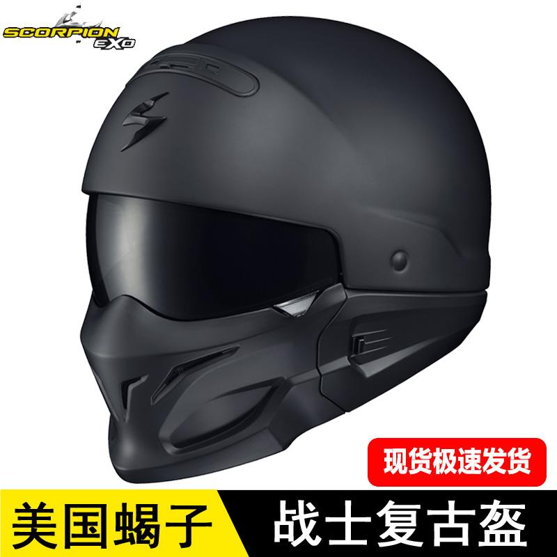 SCORPION EXO American Scorpion Hard Hat Locomotive Mens Half Helmet Warrior Yuguhare Anti-Fog Full Helmet Four Seasons
