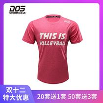 DOS womens volleyball with the collection of volleyball clothing custom sports quick-drying T-shirt 2016 China Womens volleyball memorial T-shirt